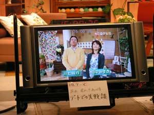 川上政行の画像 p1_10
